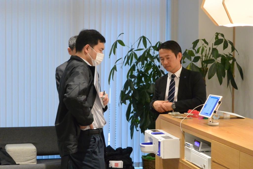 f:id:tomomikawakami:20180118164249j:plain