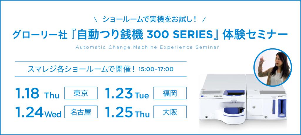 f:id:tomomikawakami:20180118180130p:plain