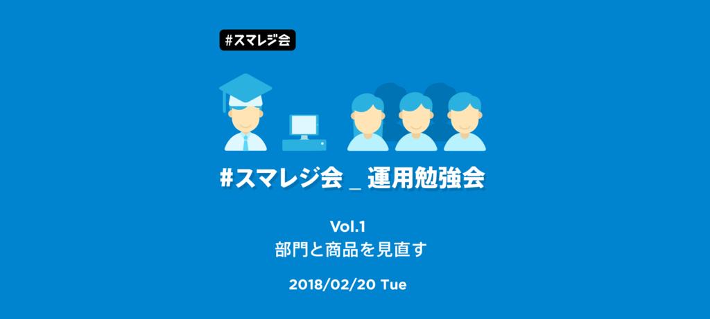 f:id:tomomikawakami:20180202152107p:plain