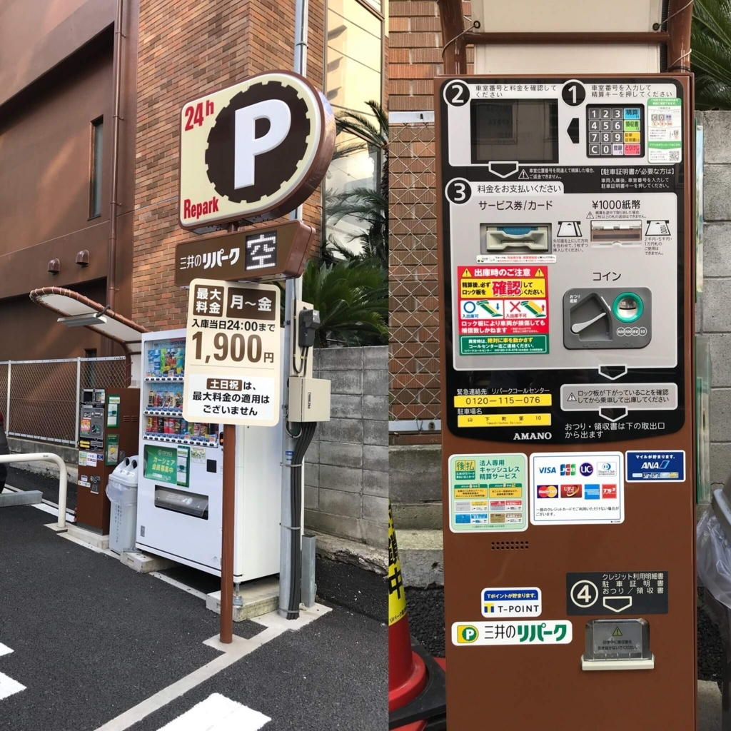 f:id:tomomikawakami:20180423195709j:plain