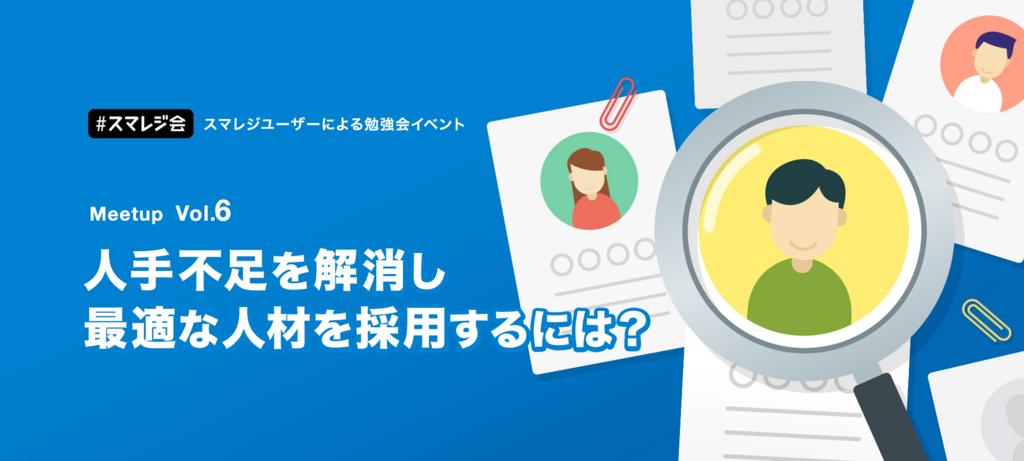 f:id:tomomikawakami:20180608131046j:plain