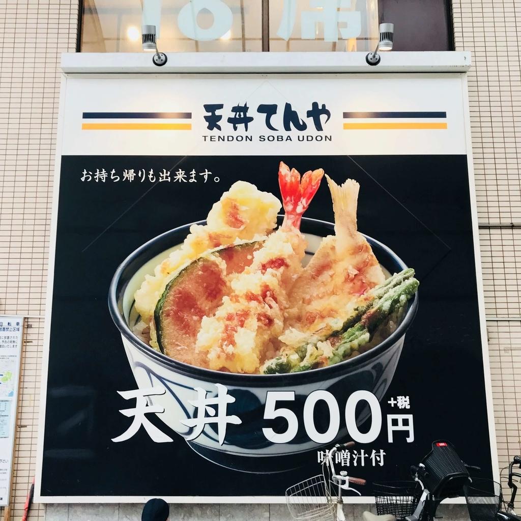 f:id:tomomikawakami:20181004120858j:plain