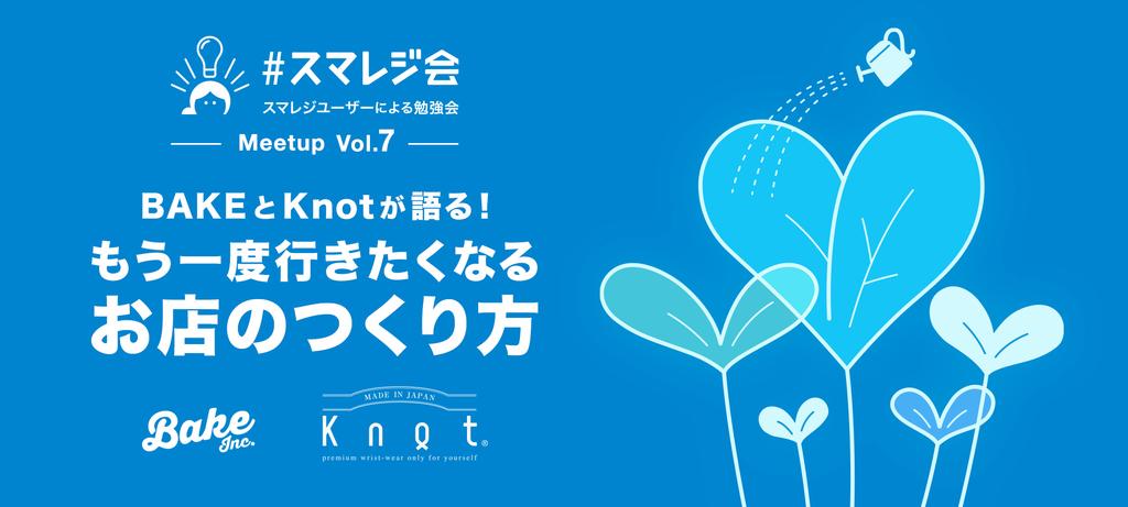 f:id:tomomikawakami:20181025171612j:plain