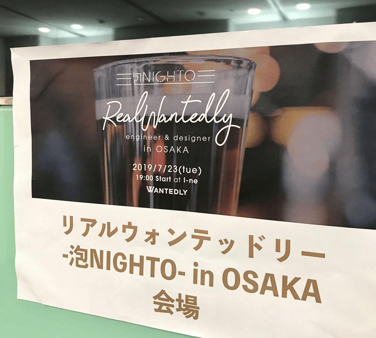 f:id:tomomikawakami:20190727155438p:plain