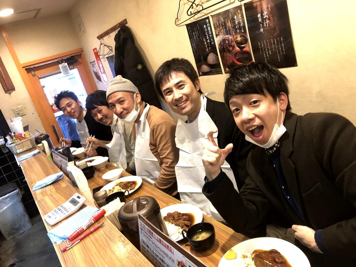 f:id:tomomikawakami:20200130114836j:plain