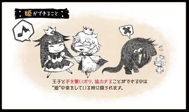 f:id:tomomikoshigaya:20200903224214j:plain