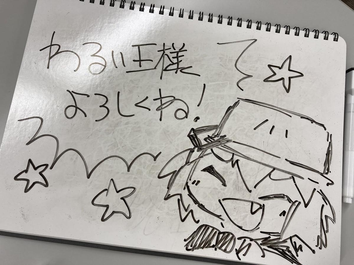 f:id:tomomikoshigaya:20210623180540j:plain