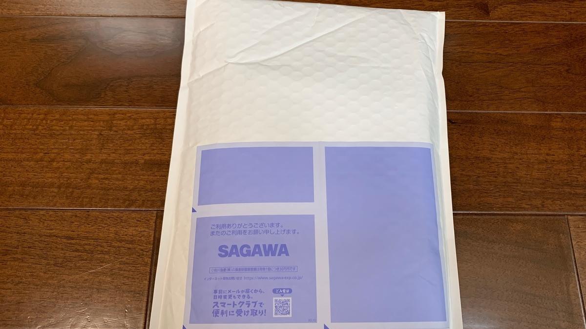 f:id:tomomikoshigaya:20210624174837j:plain
