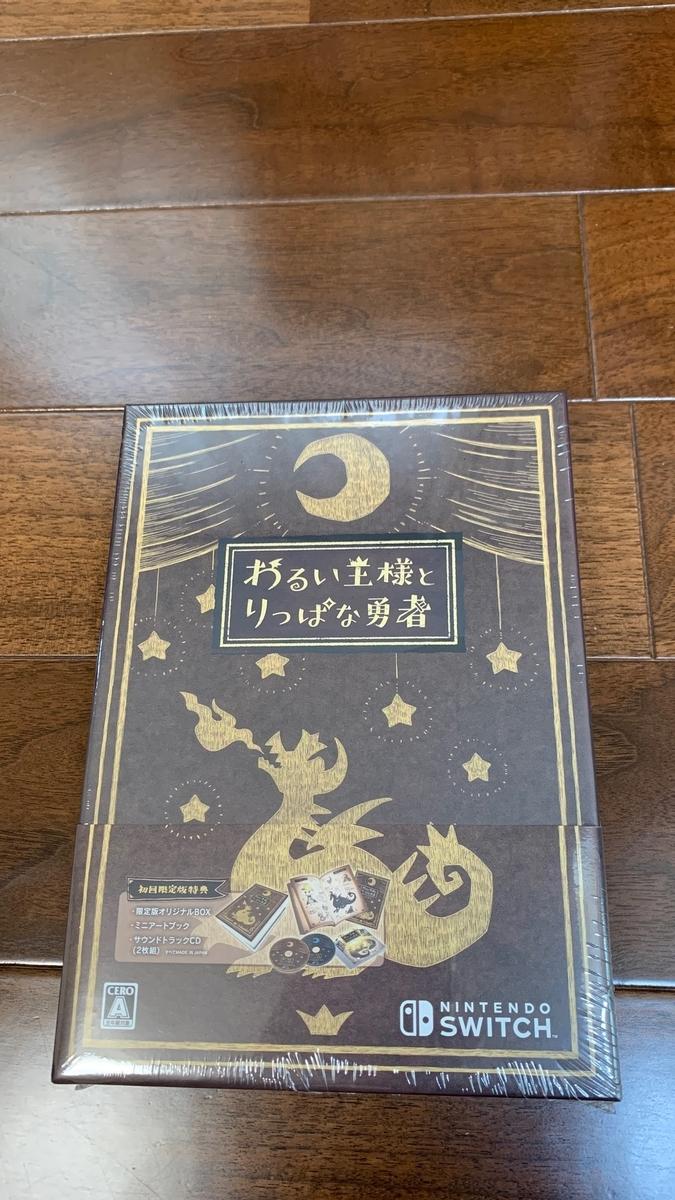 f:id:tomomikoshigaya:20210624174856j:plain