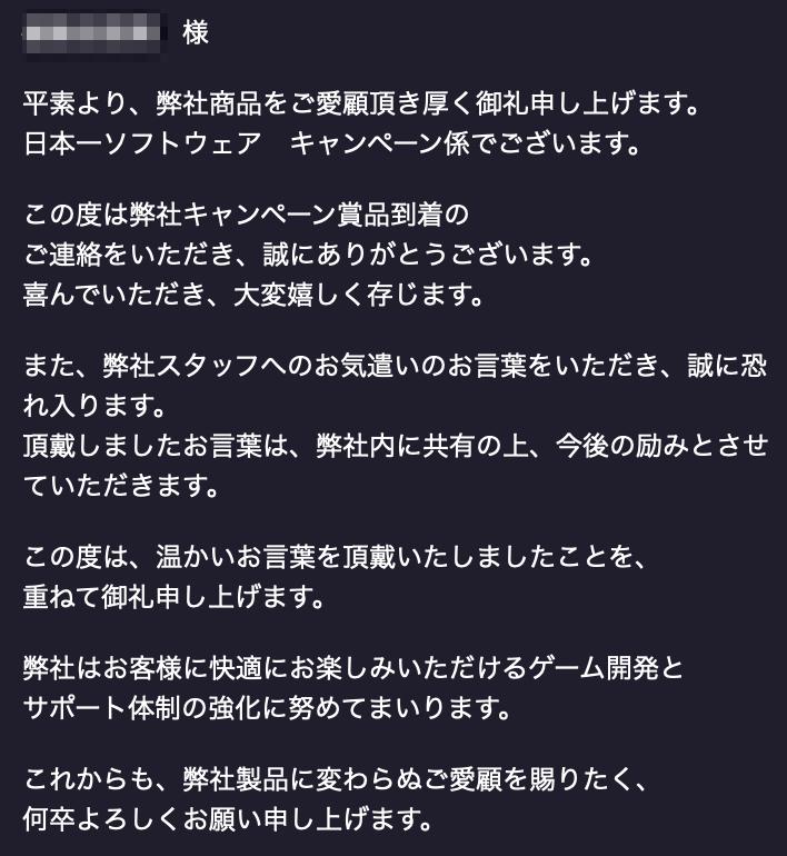 f:id:tomomikoshigaya:20210722202354p:plain