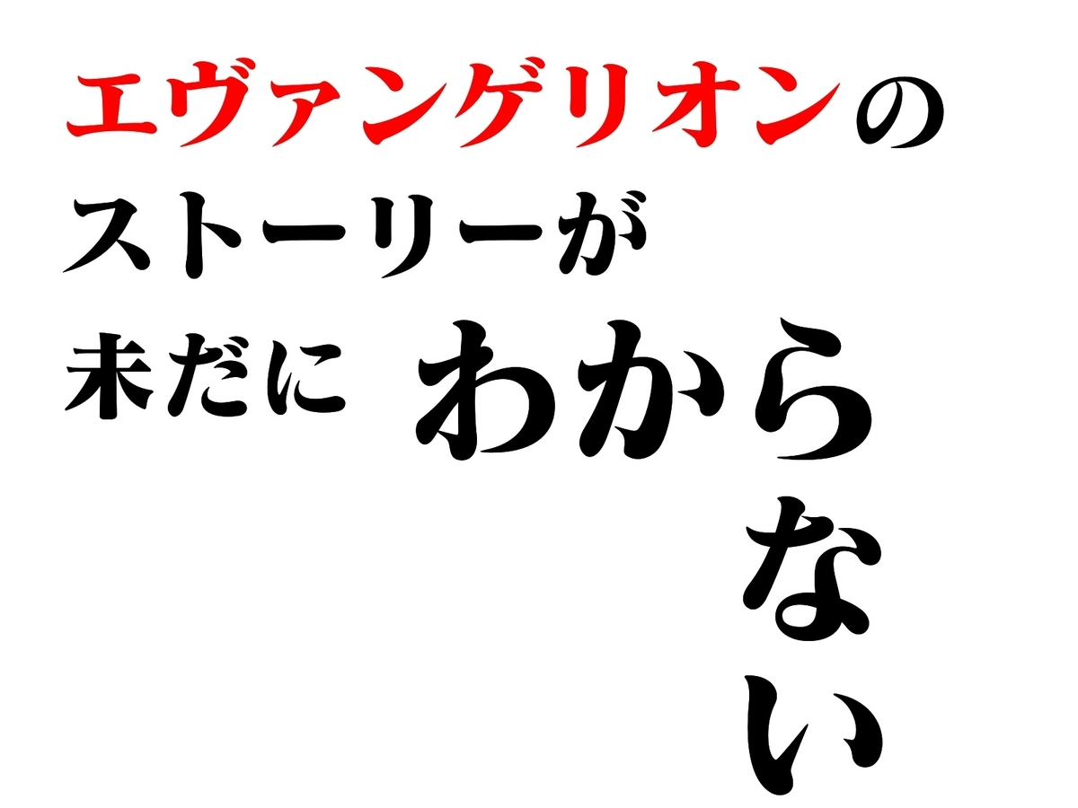 f:id:tomomikoshigaya:20210904204831j:plain