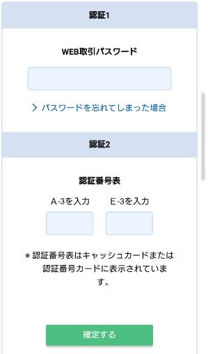 f:id:tomomira:20210811111632p:plain