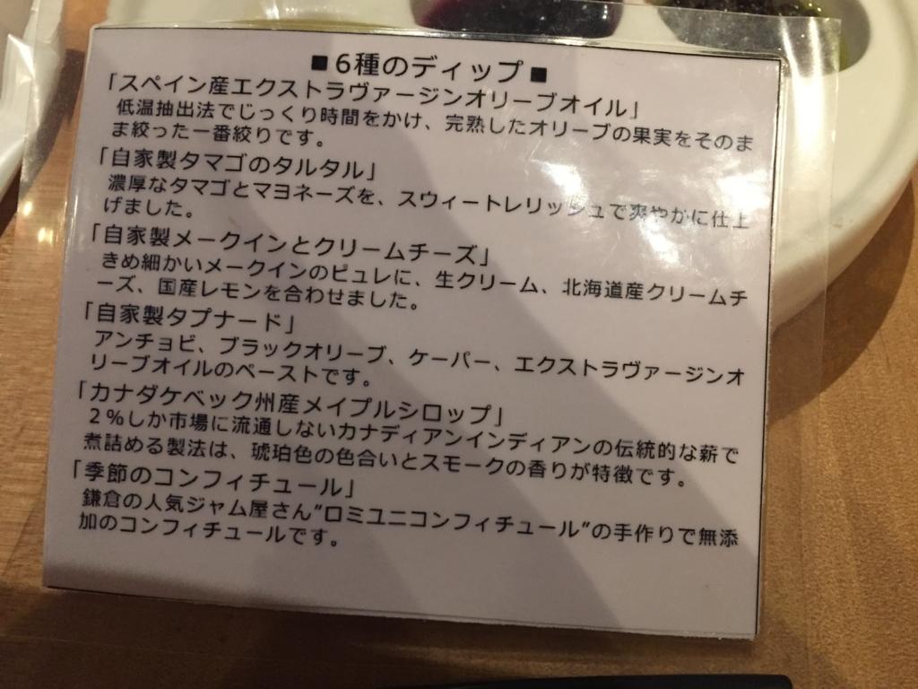 f:id:tomomiyamada:20160630235210j:plain