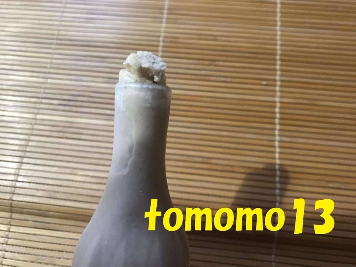 f:id:tomomo13:20190810153351j:plain