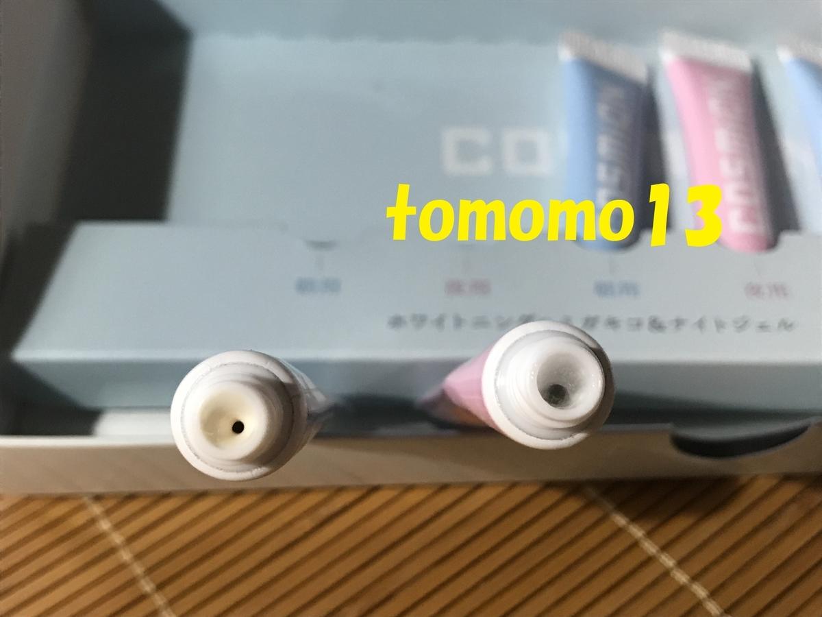 f:id:tomomo13:20190906153650j:plain