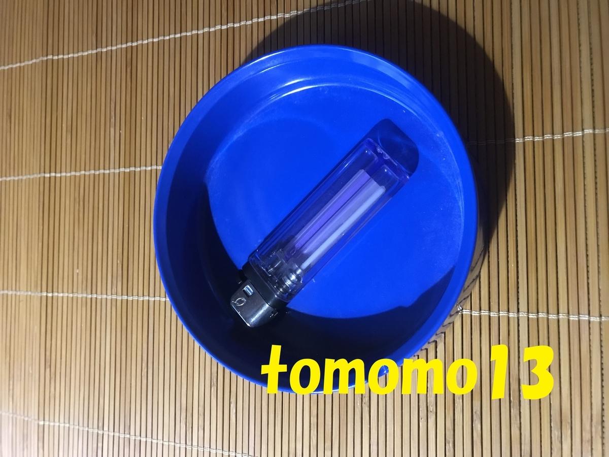 f:id:tomomo13:20190925230108j:plain