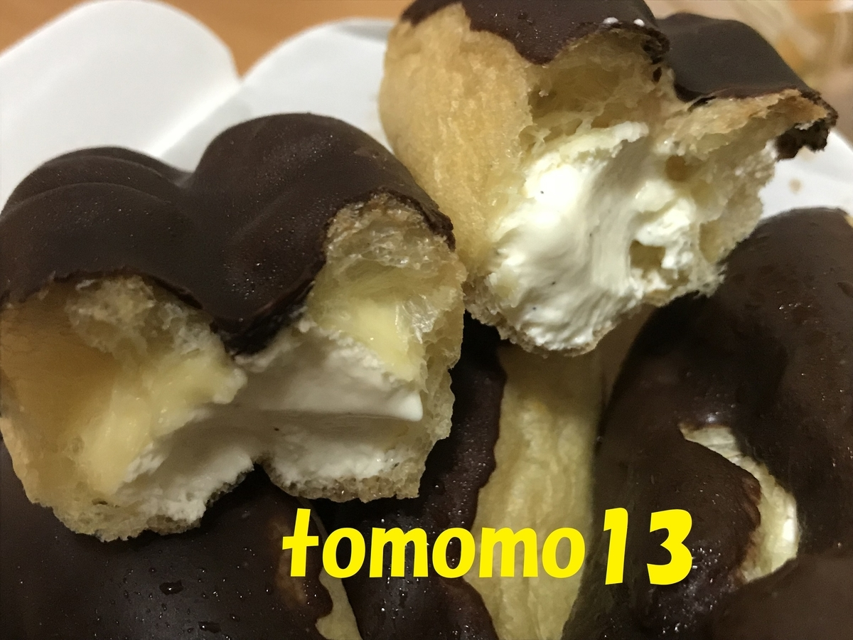 f:id:tomomo13:20191002151633j:plain