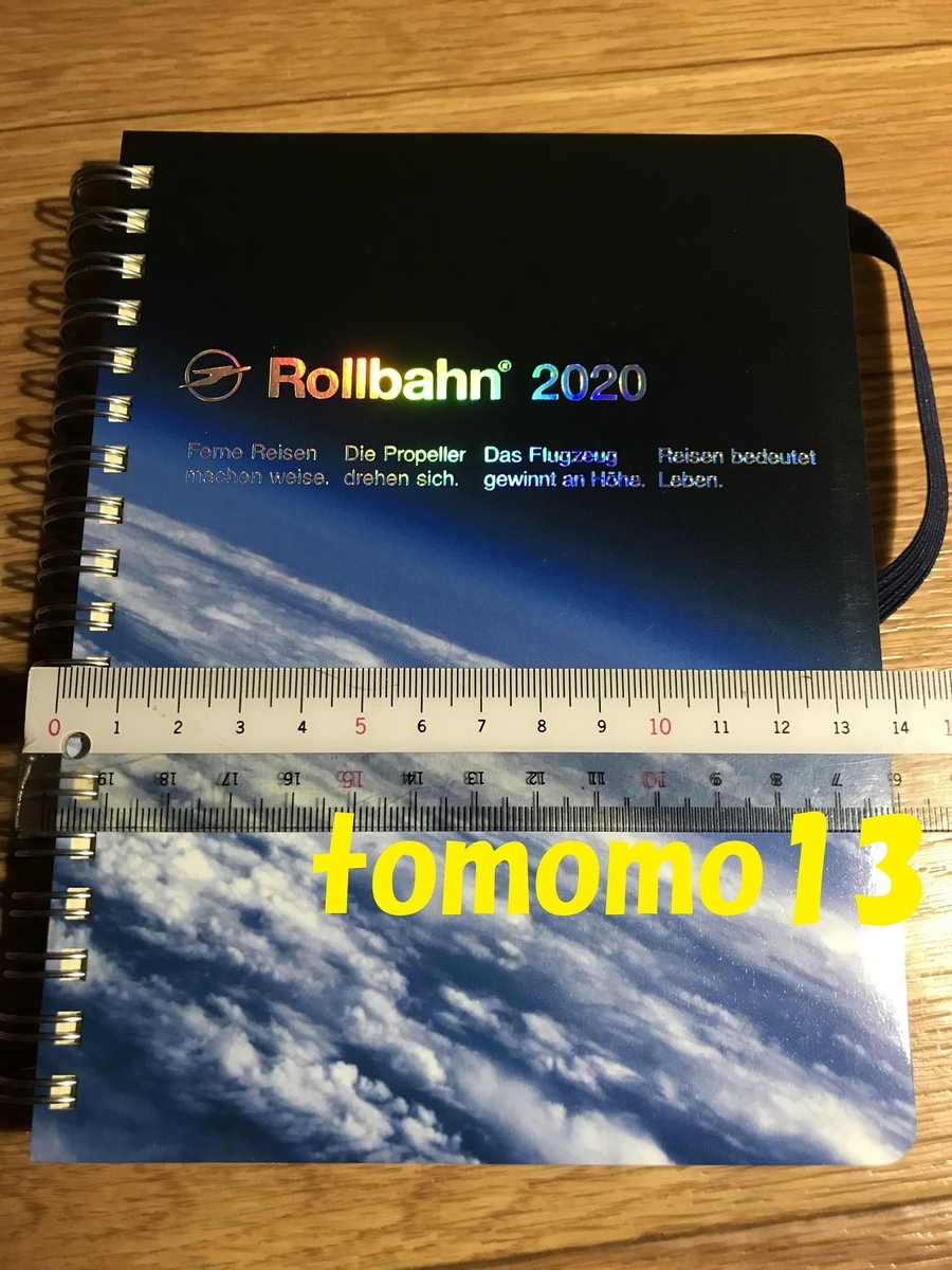 f:id:tomomo13:20191004152958j:plain