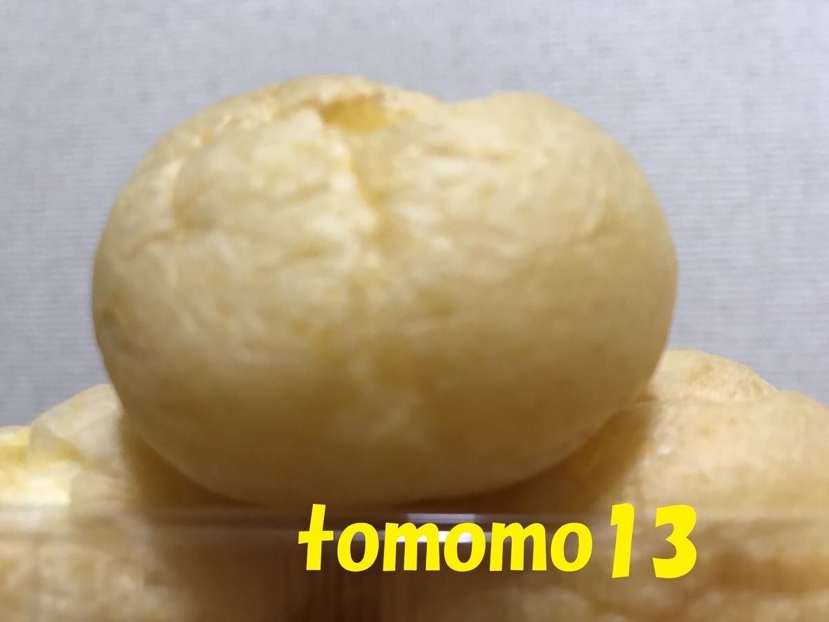 f:id:tomomo13:20191015232852j:plain