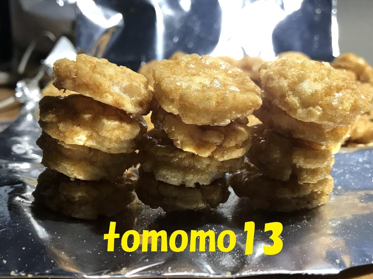 f:id:tomomo13:20191117064457j:plain