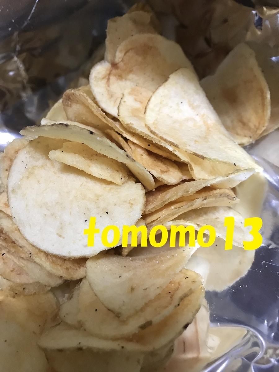 f:id:tomomo13:20191120234929j:plain