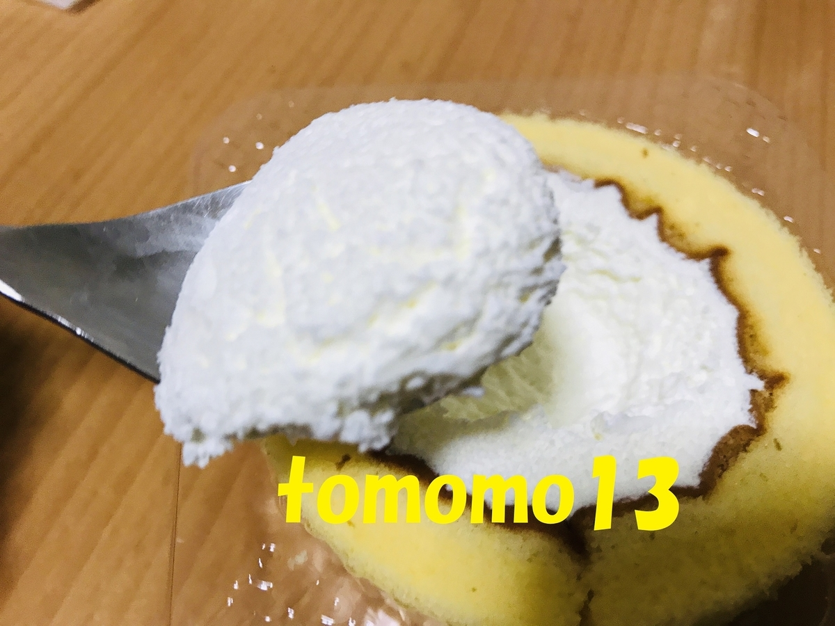 f:id:tomomo13:20191217235647j:plain