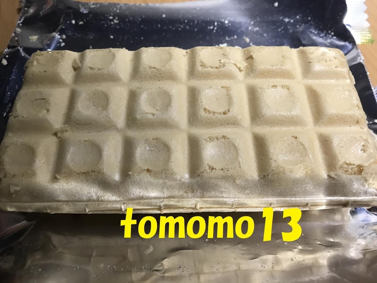 f:id:tomomo13:20191221224140j:plain