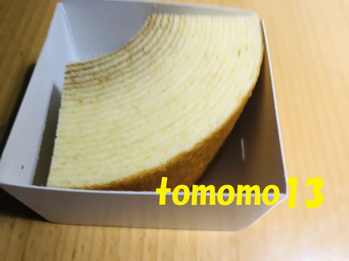 f:id:tomomo13:20191222235314j:plain