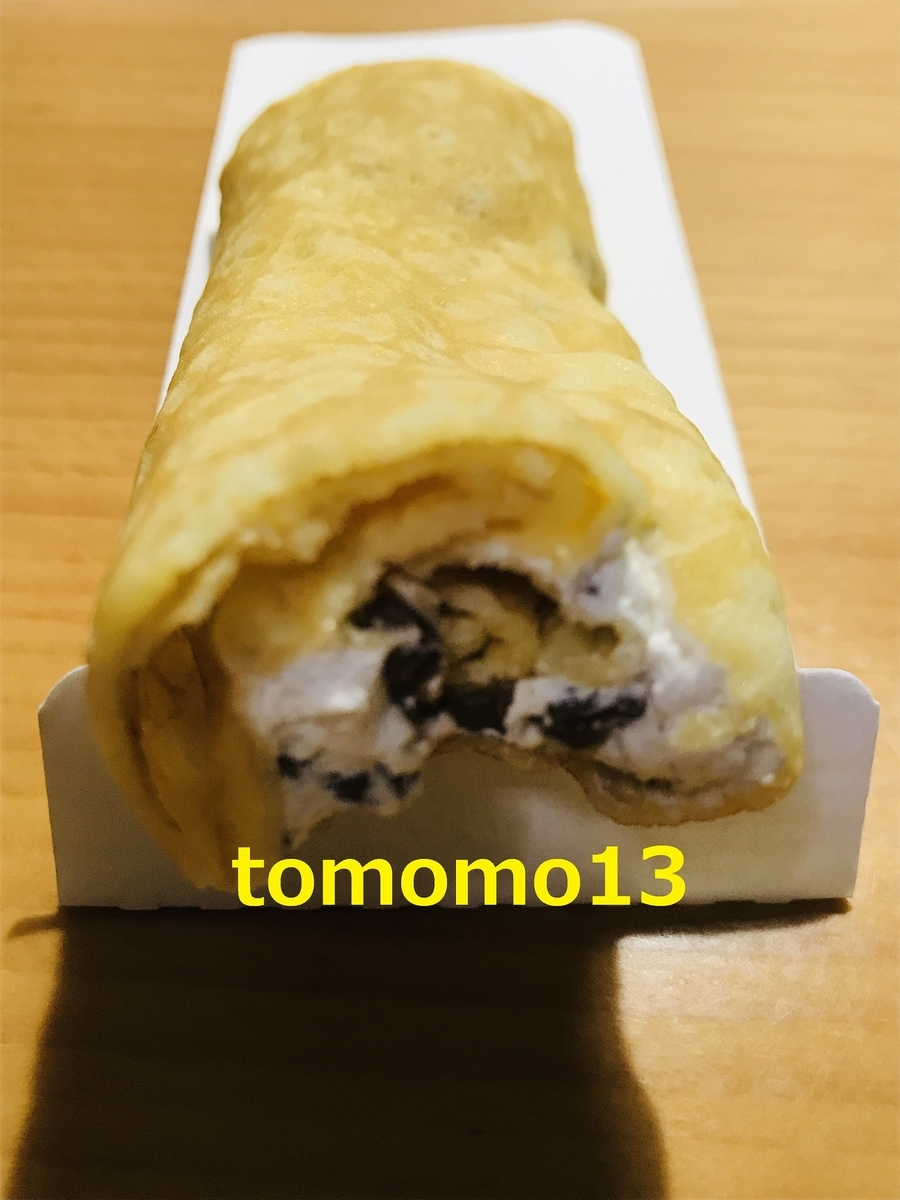 f:id:tomomo13:20200111214728j:plain