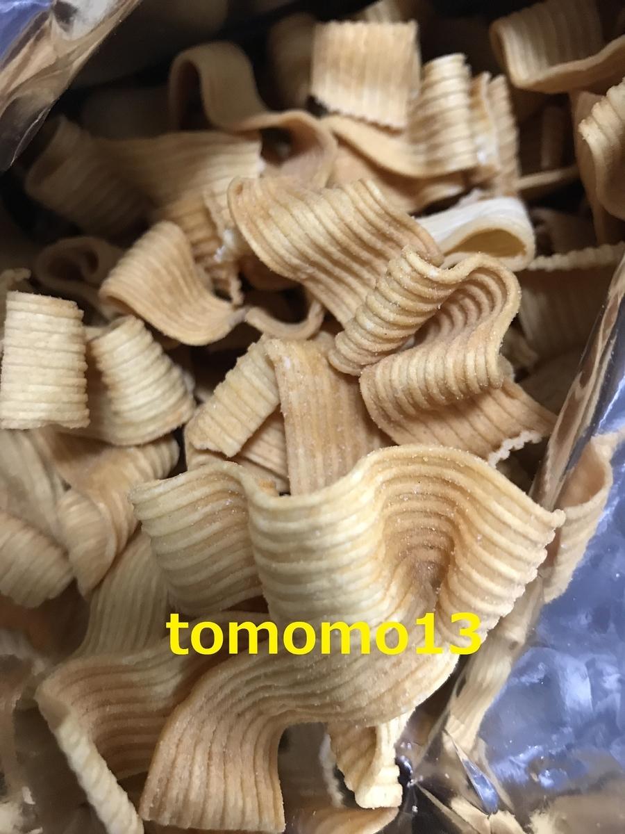 f:id:tomomo13:20200317210647j:plain