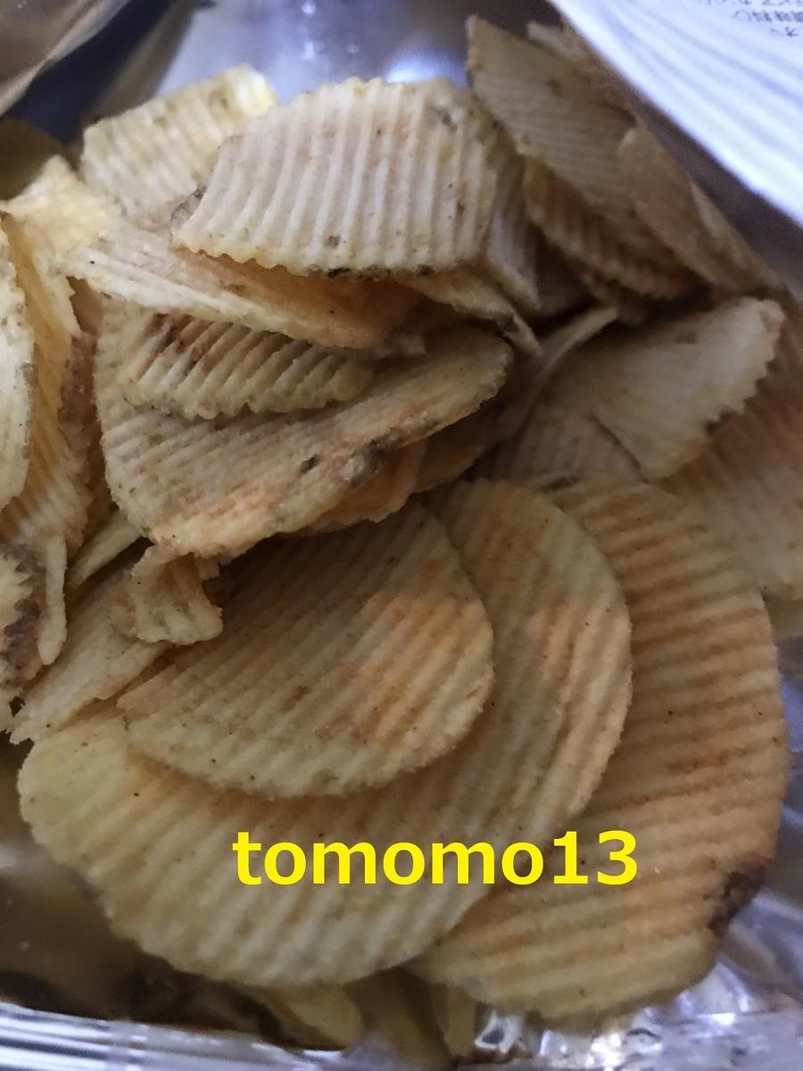 f:id:tomomo13:20200406235430j:plain
