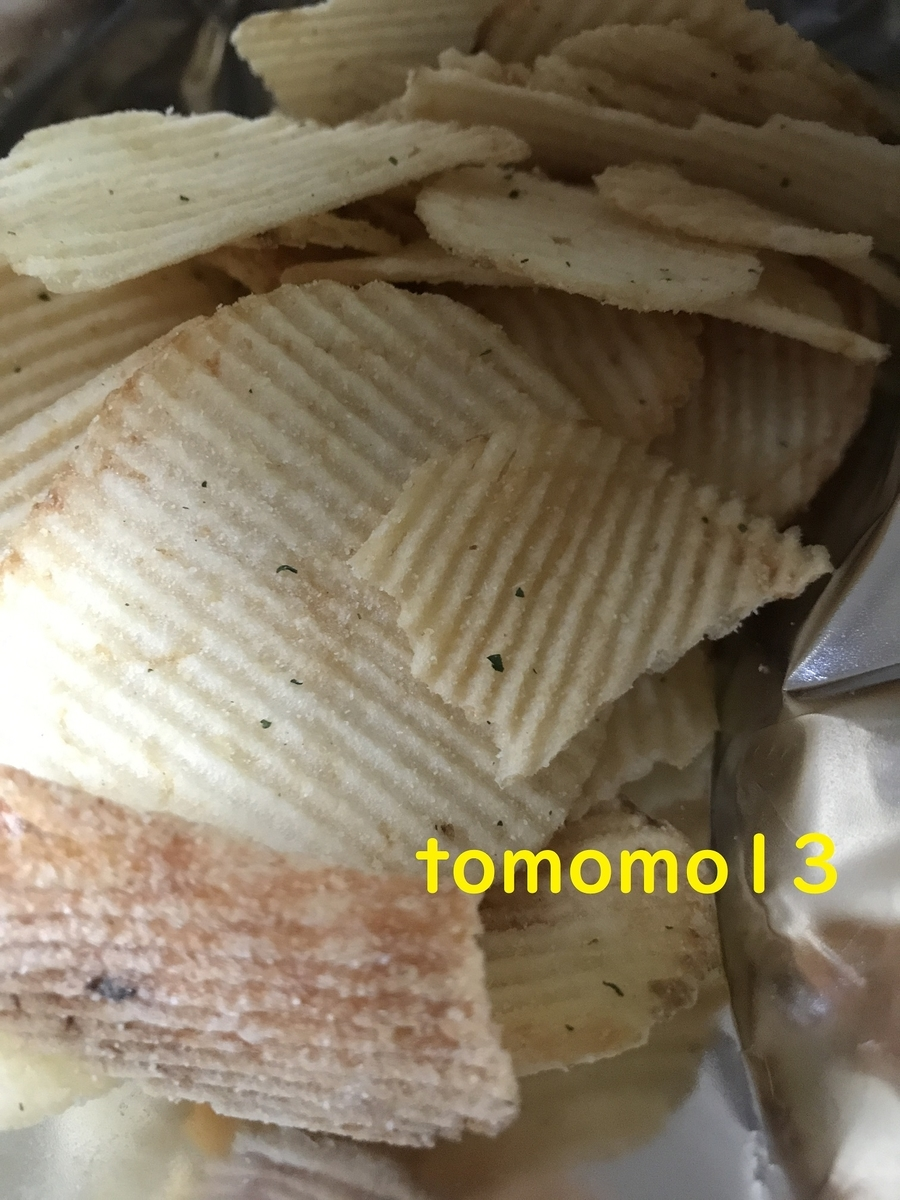 f:id:tomomo13:20200410233436j:plain