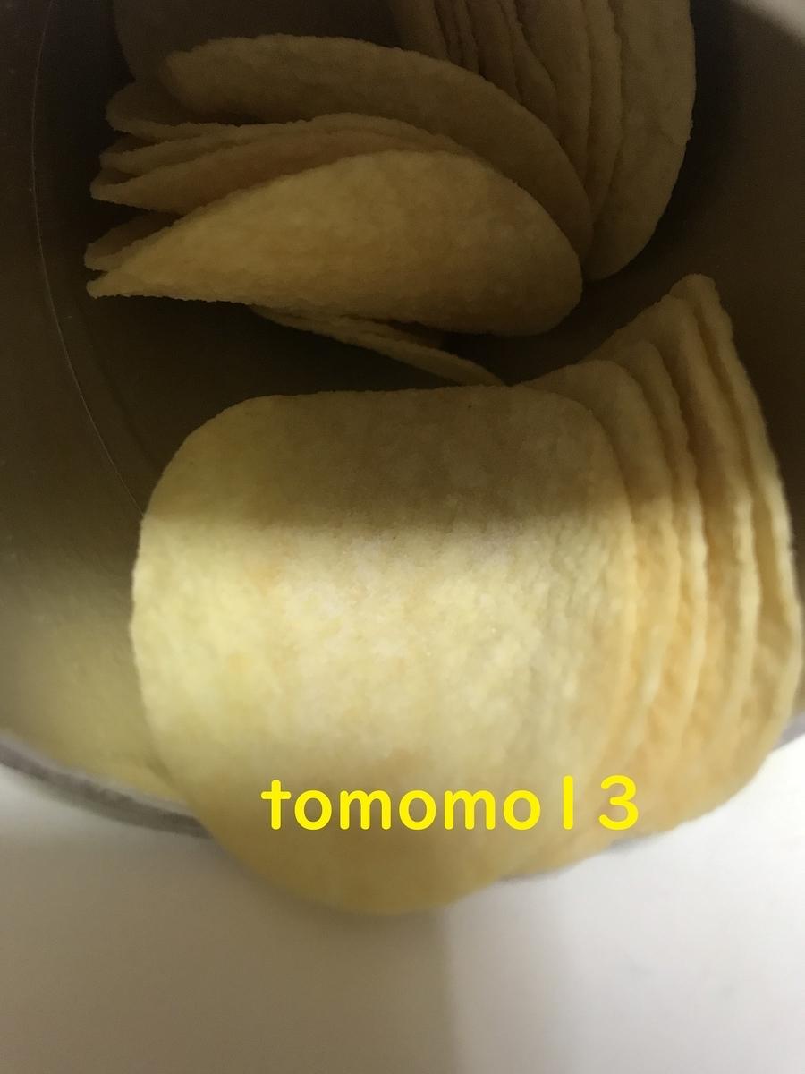 f:id:tomomo13:20200609232537j:plain