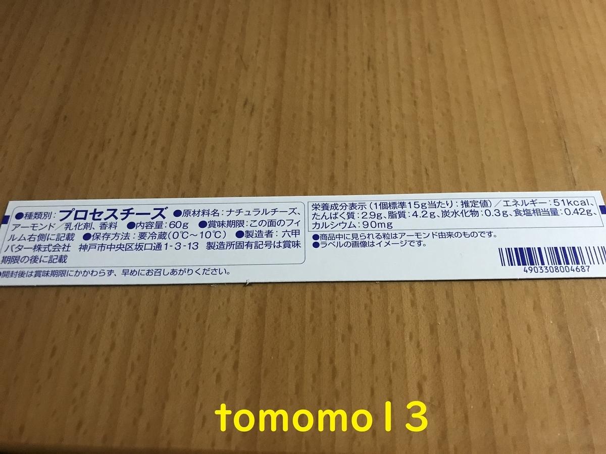 f:id:tomomo13:20200613230952j:plain