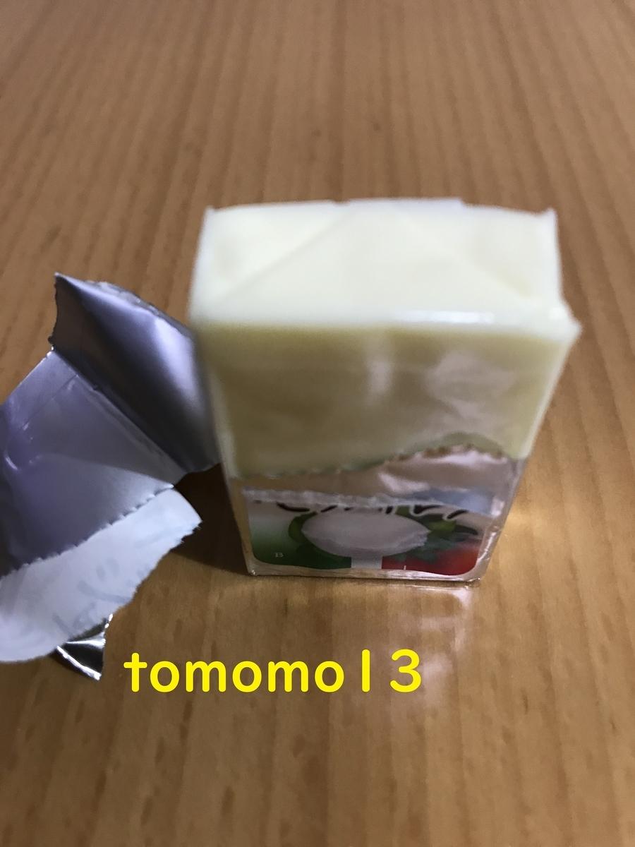 f:id:tomomo13:20200620233143j:plain