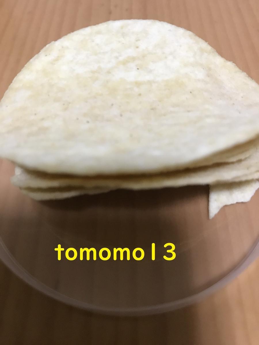 f:id:tomomo13:20200704220658j:plain