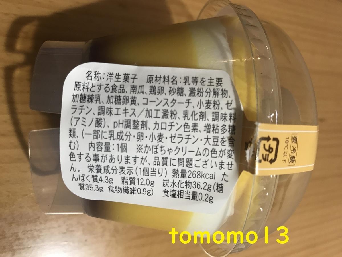 f:id:tomomo13:20201112110455j:plain