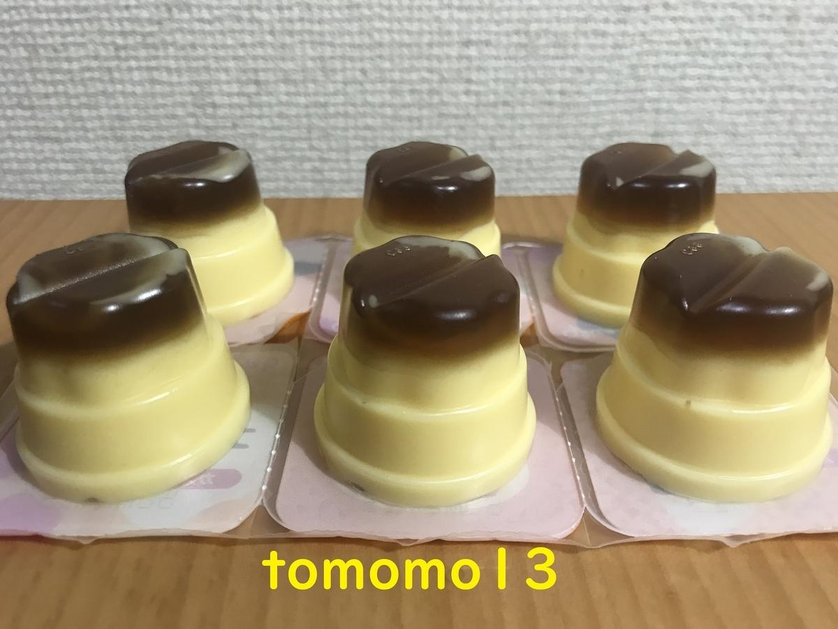 f:id:tomomo13:20201117154910j:plain