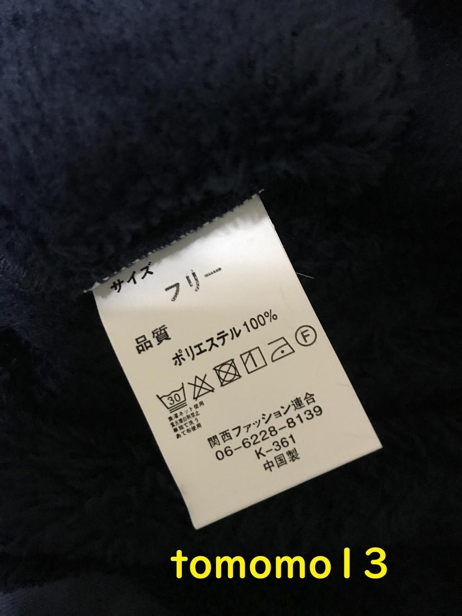 f:id:tomomo13:20201212170131j:plain