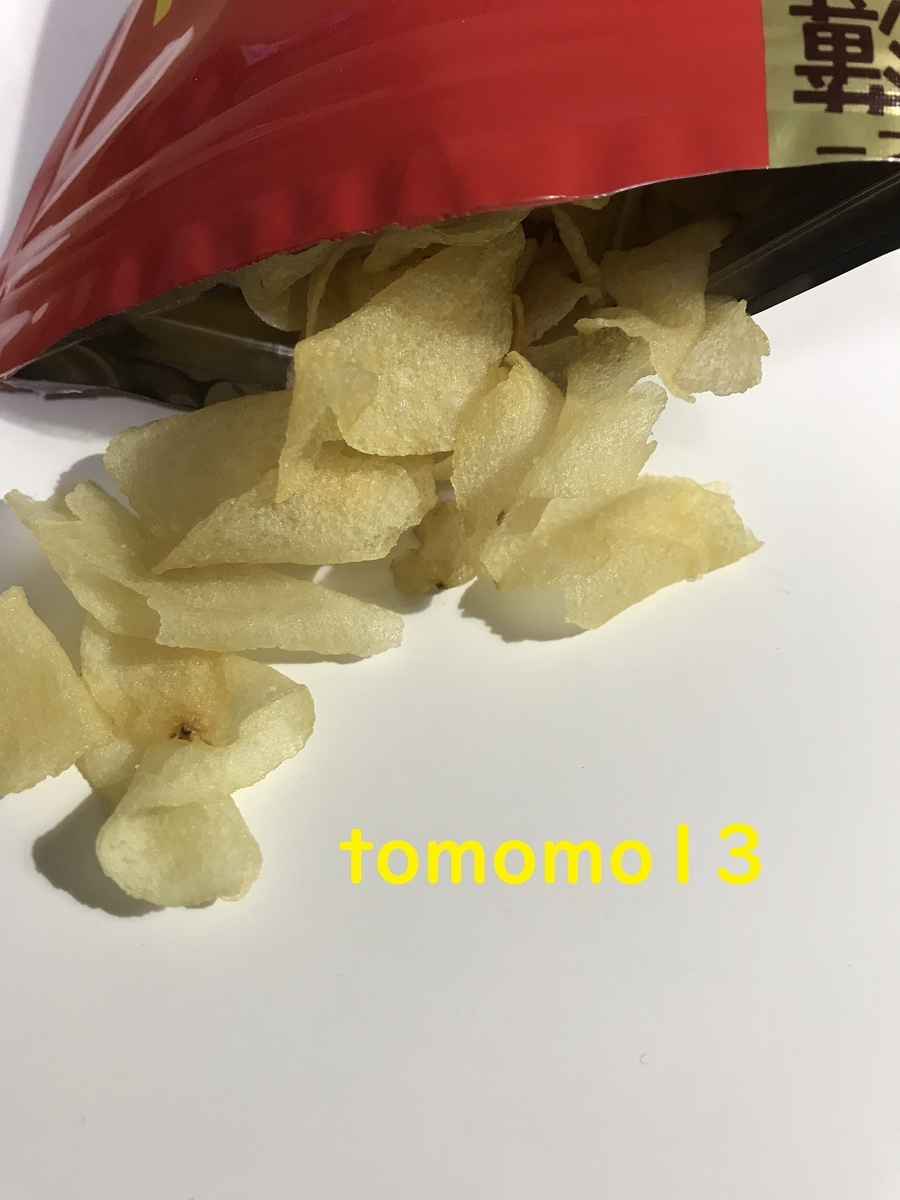 f:id:tomomo13:20201215154454j:plain