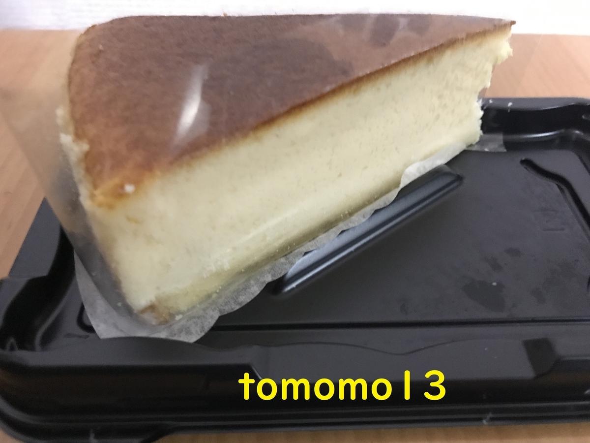 f:id:tomomo13:20201226123912j:plain