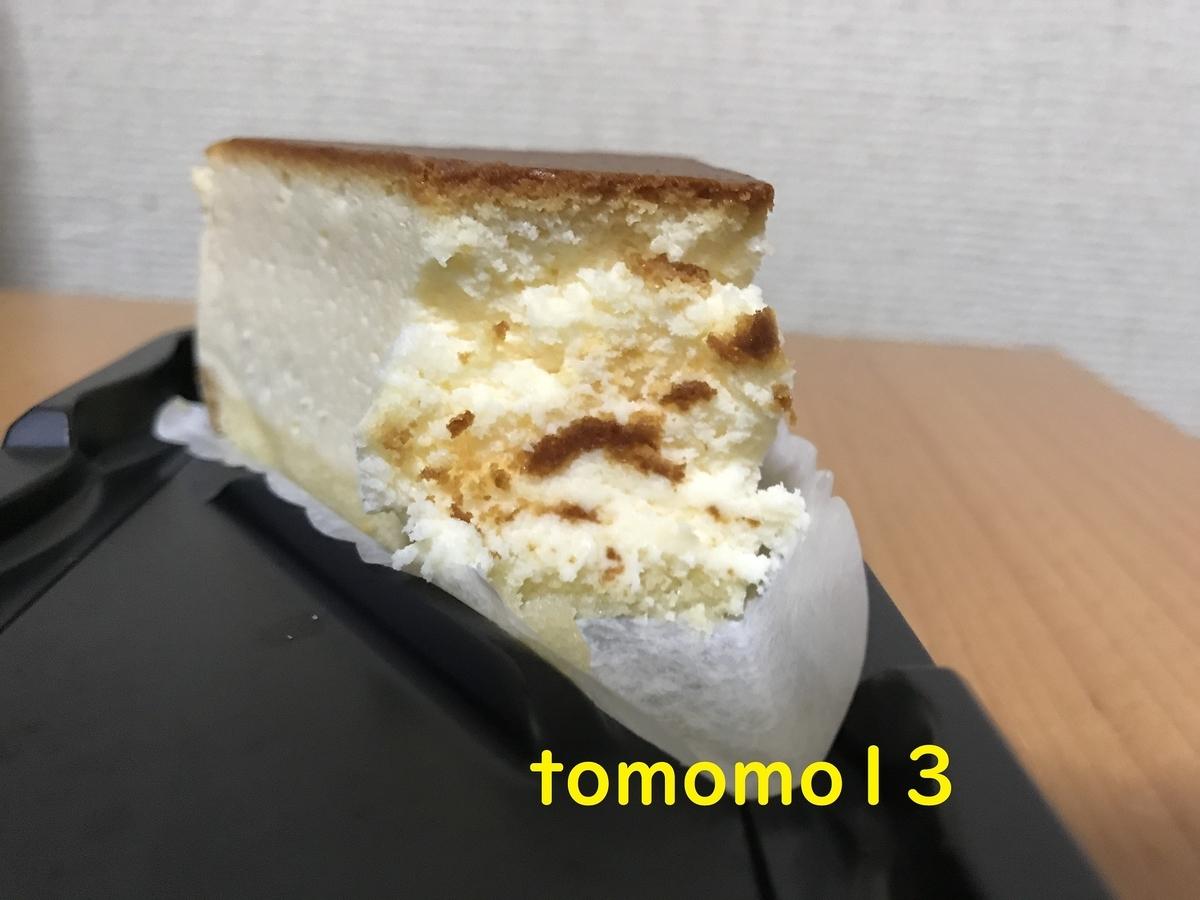 f:id:tomomo13:20201226124010j:plain