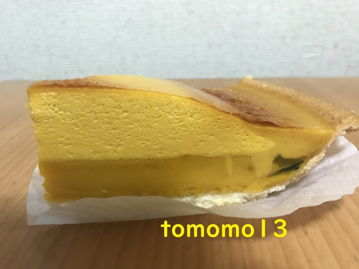 f:id:tomomo13:20210104063027j:plain