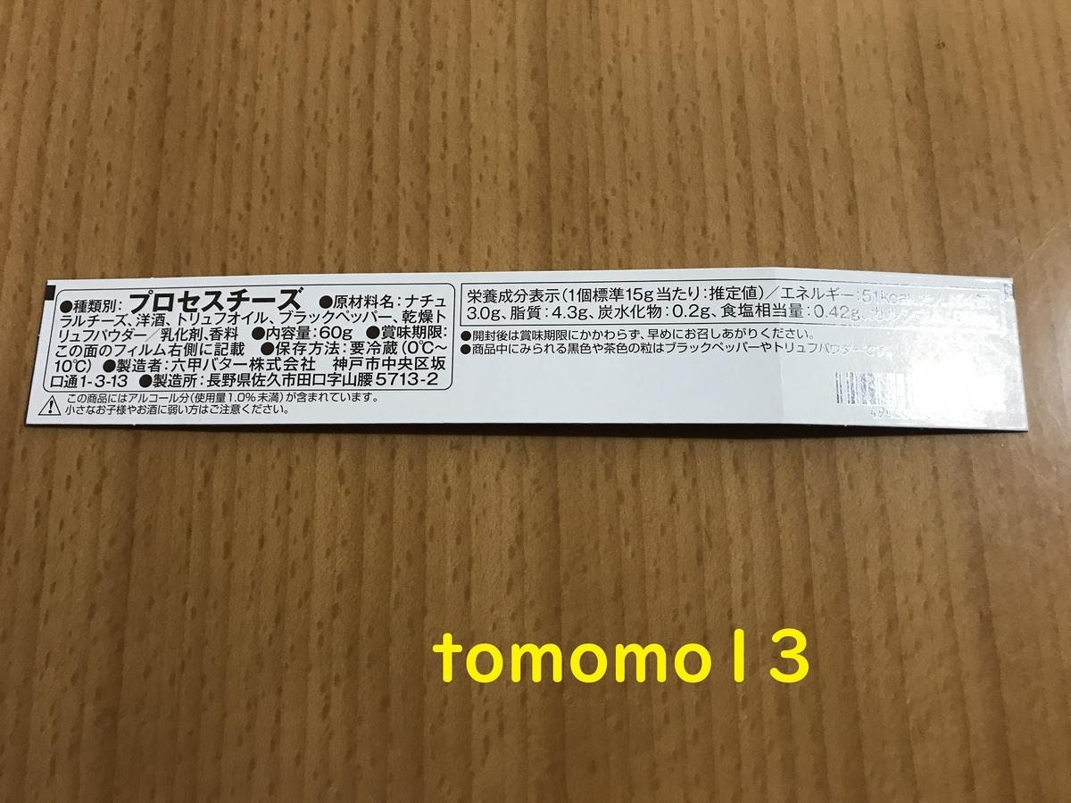 f:id:tomomo13:20210113013926j:plain
