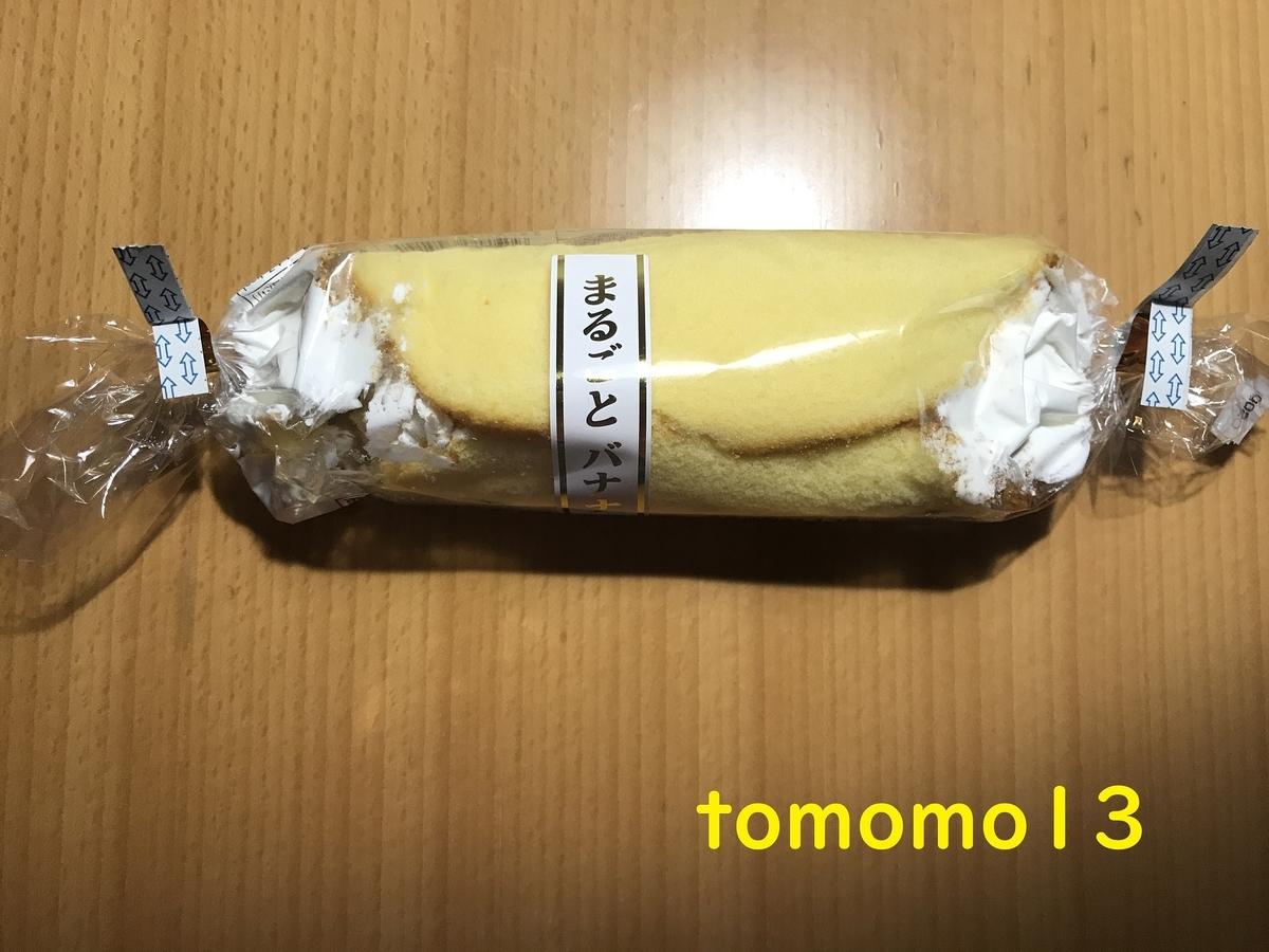 f:id:tomomo13:20210118180421j:plain