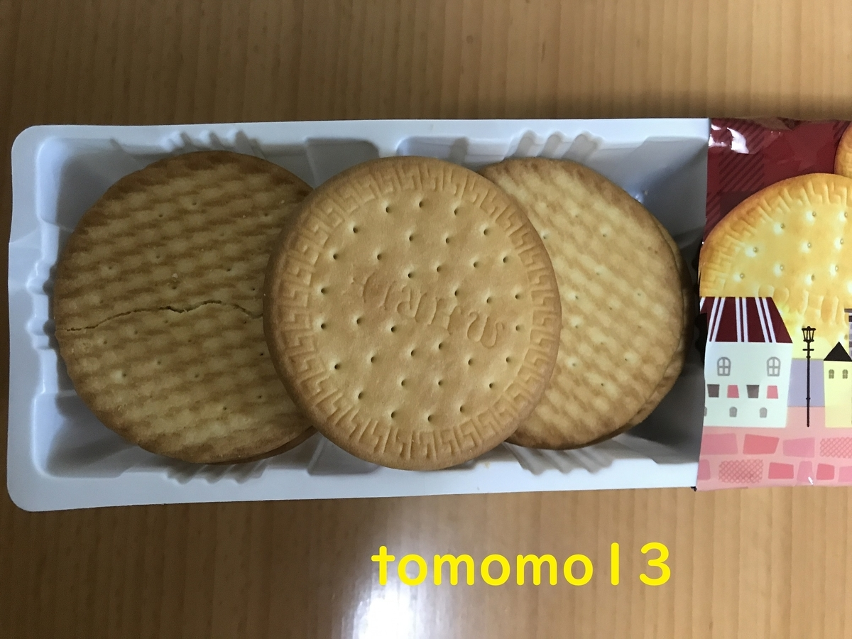 f:id:tomomo13:20210202094458j:plain
