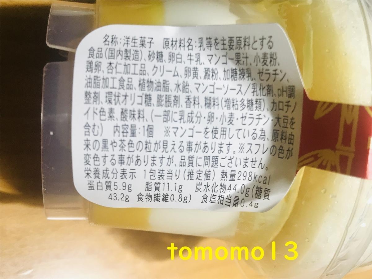 f:id:tomomo13:20210213070048j:plain