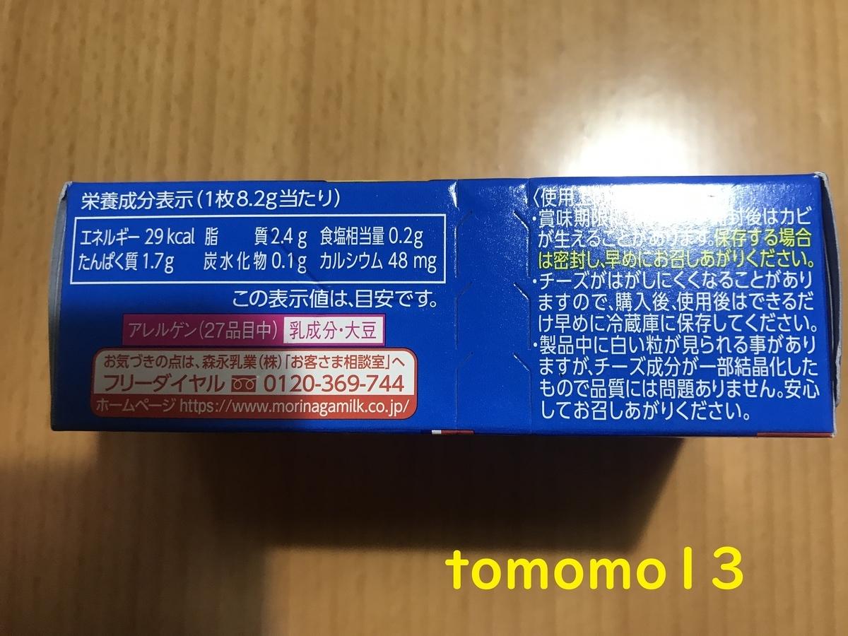 f:id:tomomo13:20210407100258j:plain