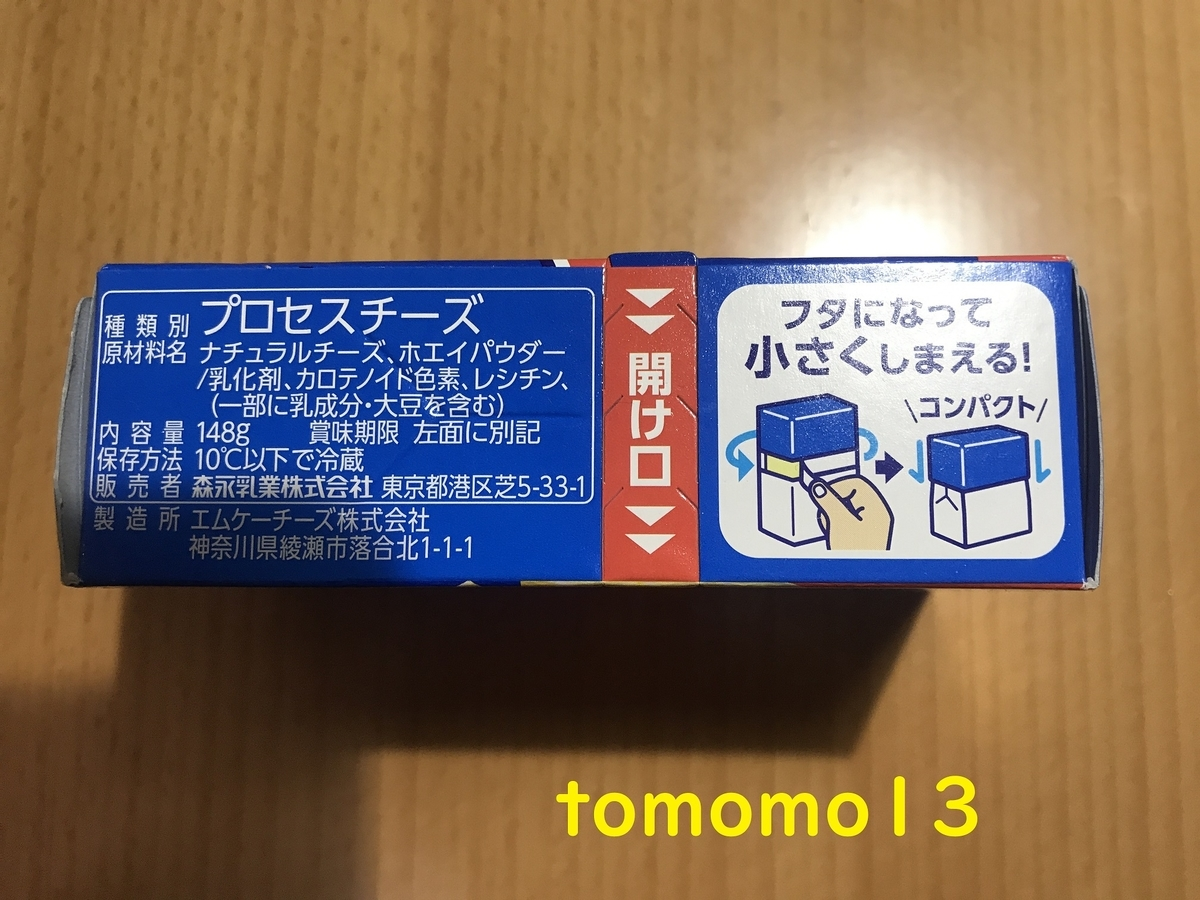 f:id:tomomo13:20210407102458j:plain