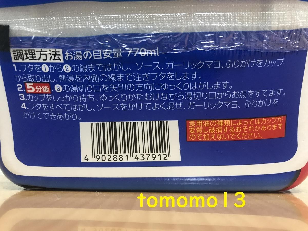 f:id:tomomo13:20210417023040j:plain